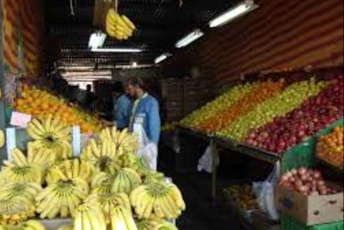 گران ترین میوه در میدان میوه و تره بار تهران