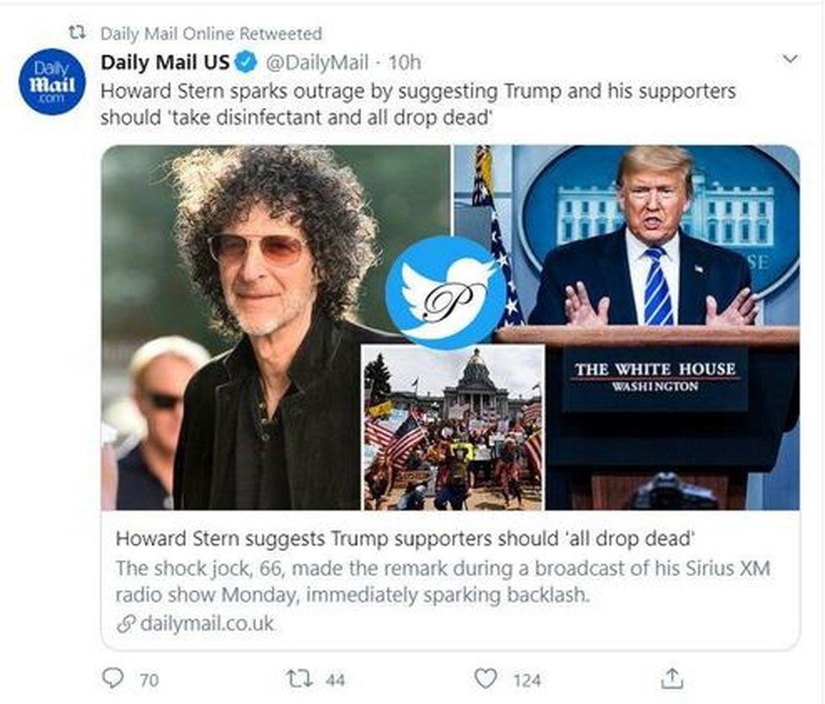 توصیه عجیب مجری معروف آمریکایی به هواداران ترامپ +عکس