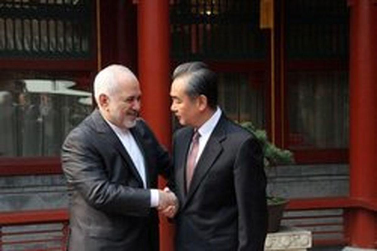 وزیر خارجه چین خطاب به ظریف: در کشور ما معروف شدهاید