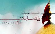 ورود سپاه عمر بن سعد به سرزمین کربلا