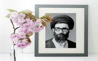 روایتی از همراهی همسر رهبر انقلاب در مبارزات رژیم ستمشاهی