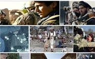مهمترین رویدادهای امنیتی امروز افغانستان