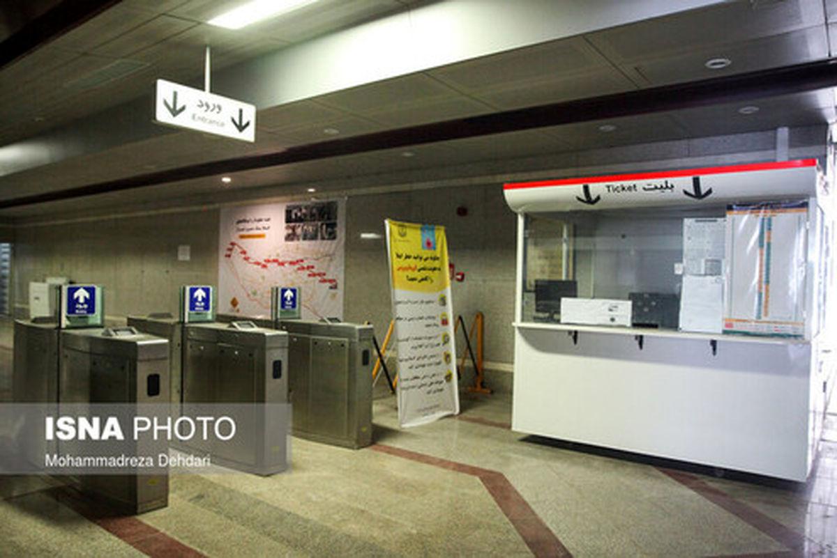 اعمال نرخ جدید بلیتهای مترو از امروز