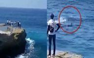 سلفی مرگبار گردشگر روی صخره بلند ساحل +فیلم