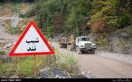 محدودیت ترافیکی جادههای کشور تا ۵ آبانماه
