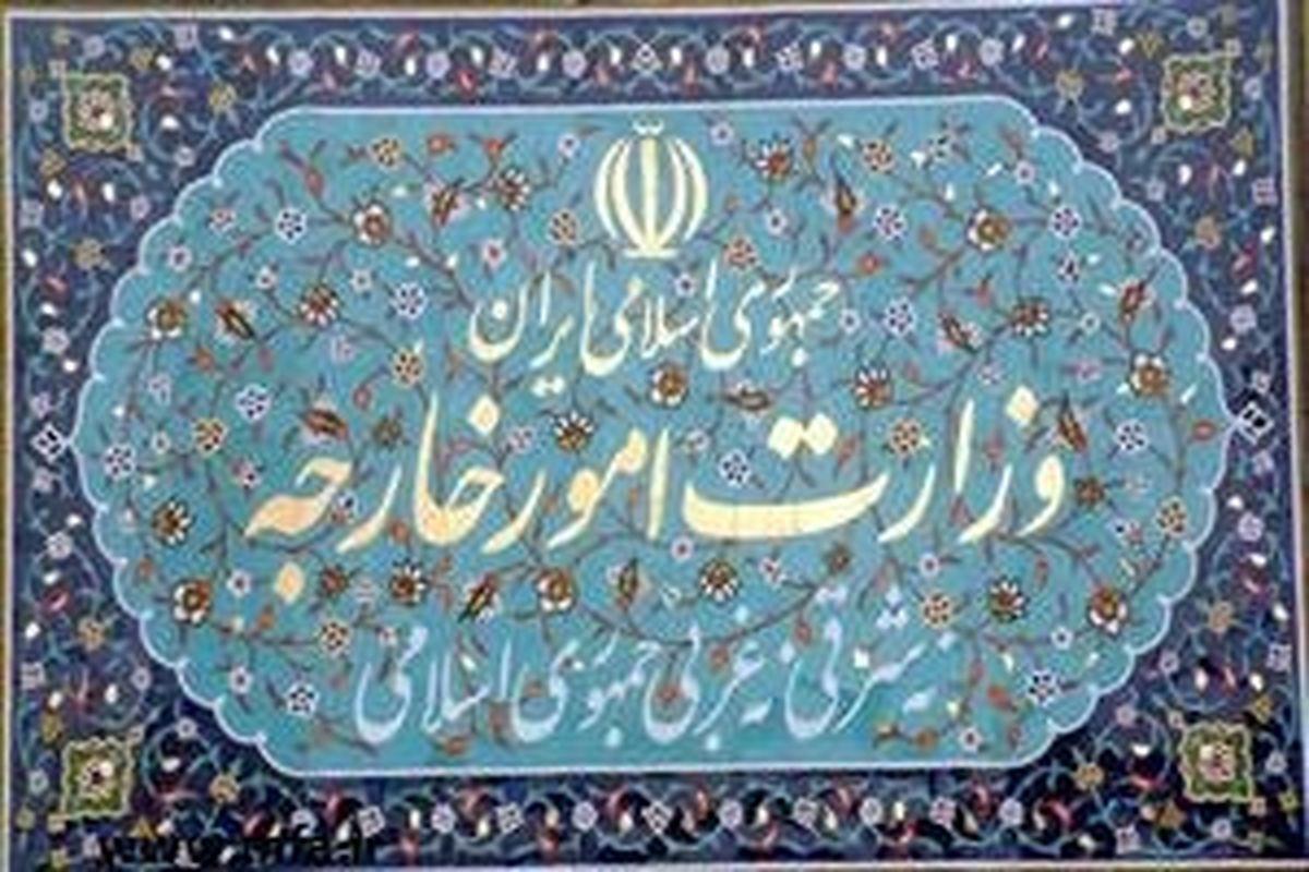 وزارت خارجه: اظهارات «آشنا» موضع ایران نیست