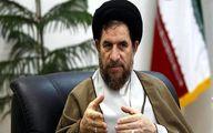 سند ۲۵ ساله ایران و چین زیر ذره بین فراکسیون انقلاب اسلامی