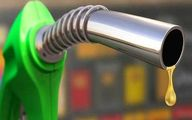 مخالفت مجلس طرح بنزینی