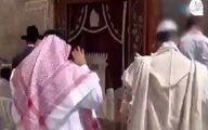 دیوار ندبه، قبله هیأت بحرینی برای ادای نماز شد +فیلم
