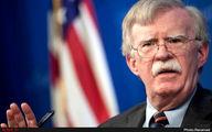 ادعای بیاساس بولتون علیه ایران