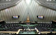 ادامه بررسی لایحه بودجه 1400 در دستور کار مجلس