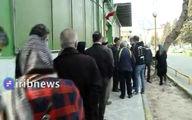 «تراژدی صف» در دولت روحانی