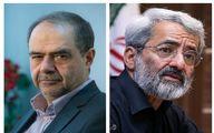 سلیمینمین: ایران وارد باتلاق آمریکا در افغانستان نمیشود