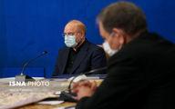 تصاویر: جلسه شورای عالی هماهنگی اقتصادی سران سه قوه