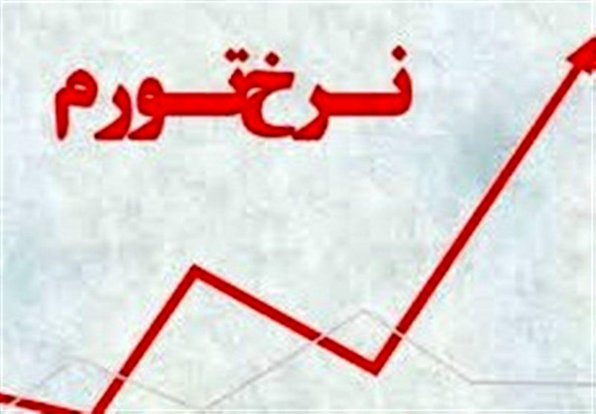 نرخ تورم بهمن چقدر شد +جدول
