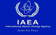 گزارش امروز آژانس اتمی درباره برنامه هسته ای ایران