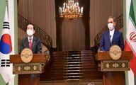 واکنش نخستوزیر کره به بازگرداندن داراییهای ایران