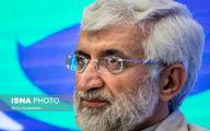 جلیلی: رقیب روحانی بودم اما سعی کردم به دولت او کمک کنم