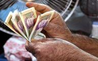 خبر خوش افزایش حقوق برای بازنشستگان