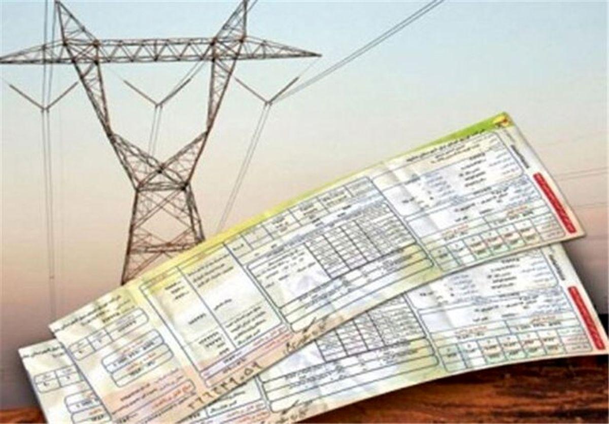 چگونه قبض برق تهرانیها محاسبه میشود؟