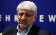 فرهنگی: مجلس دو هفته جلسه علنی ندارد