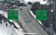 جاده چالوس بدون ترافیک +عکس