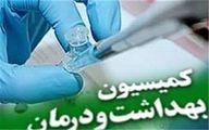 پیگیری مجلس درباره عدم واردات واکسن کرونا از سوی هلال احمر