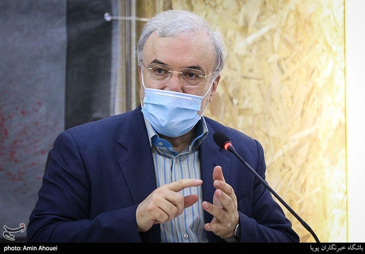 نمکی: رهبر انقلاب تاکید کردند واکسن ایرانی کرونا را میزنند