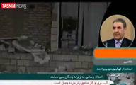 آخرین وضعیت امداد رسانی به مناطق زلزلهزده