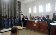 برگزاری دادگاه جاسوسان انگلیسی در قفس +عکس