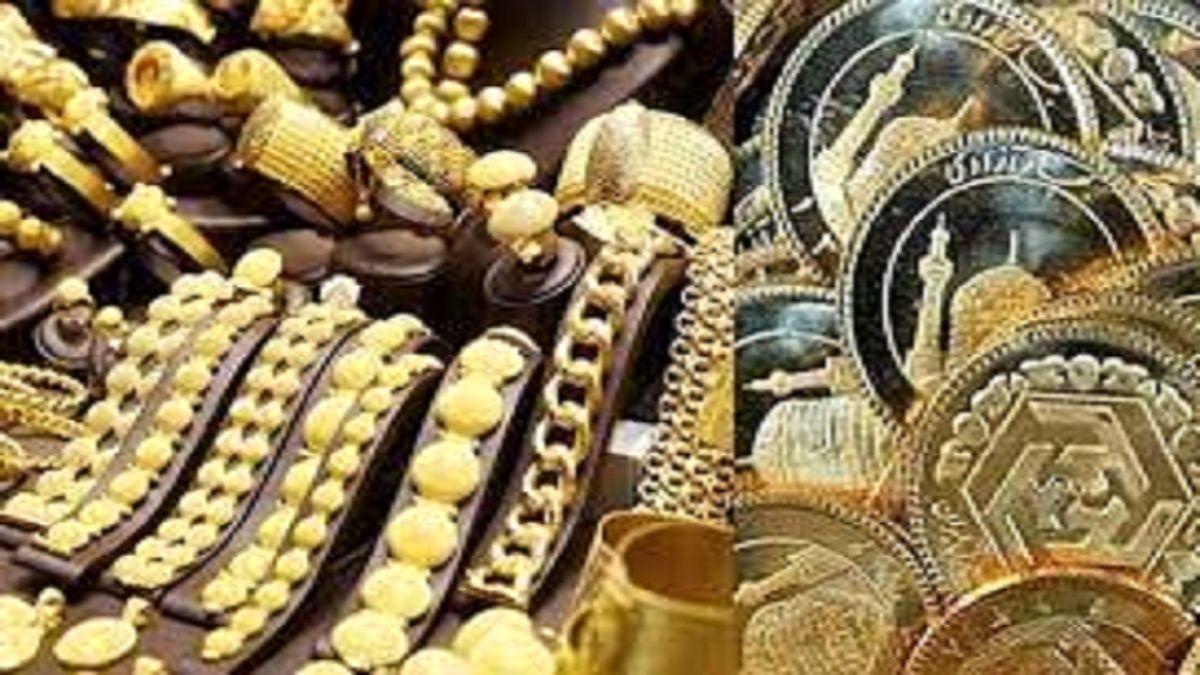 قیمت طلا و سکه در ۲۰ فروردین