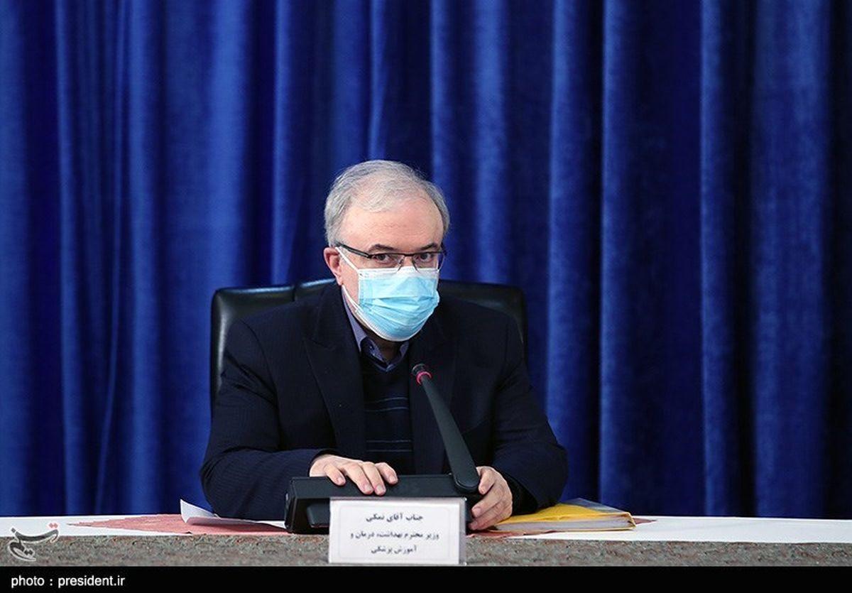 درخواست وزیر بهداشت برای توقف یک هفتهای رفت و آمد به ترکیه