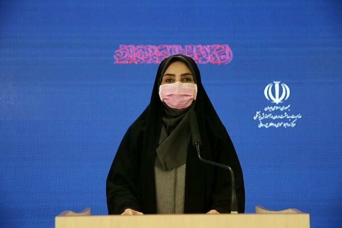آمار جدید کرونا در ایران/ ۵۳ فوتی و شناسایی۸۰۸۸ بیمار