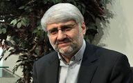 بررسی سند ۲۵ ساله ایران و چین در مجلس