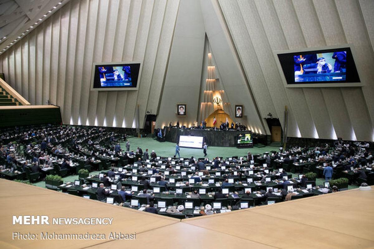 موافقت مجلس با «طرح تسهیل صدور مجوزهای کسب و کار»