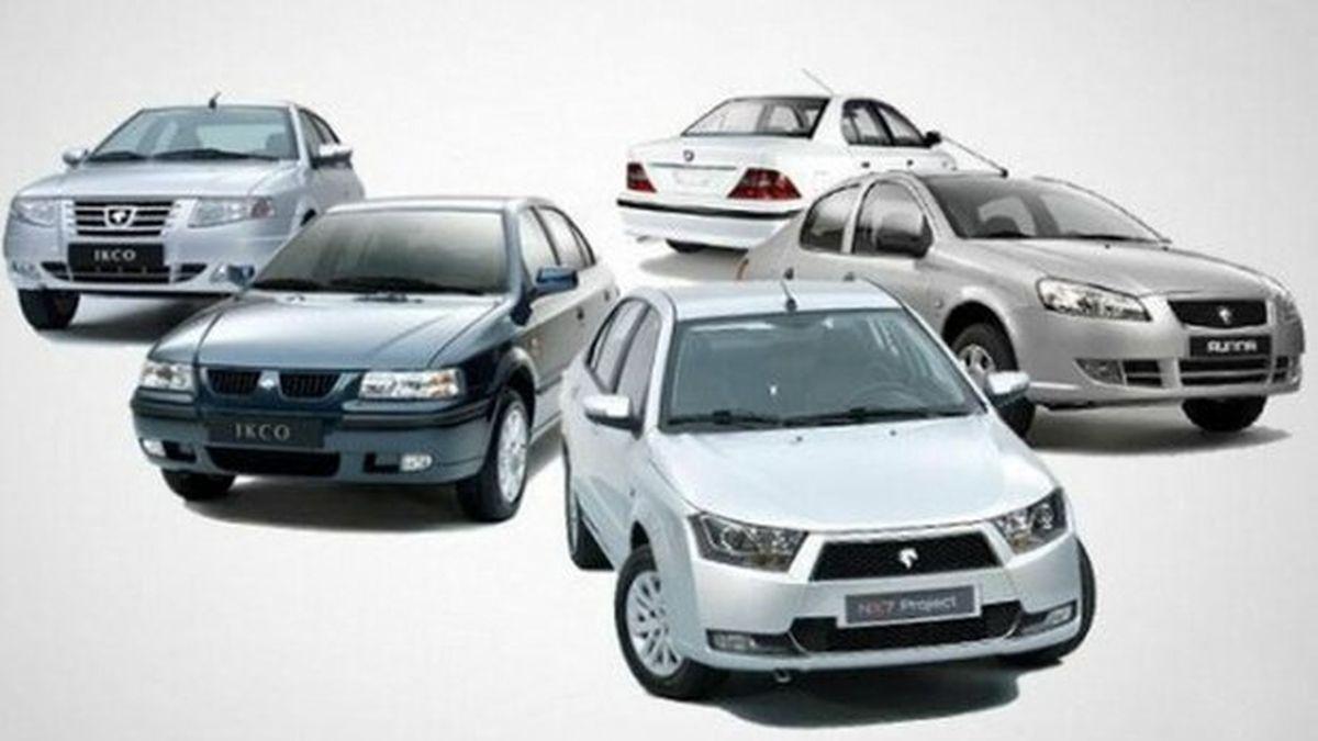 طرح فروش اقساطی دو خودرو بهمن موتور + جزئیات