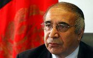 سیاستمدار سابق افغانستان رئیس حکومت موقت افغانستان شد؟
