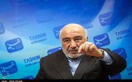 ناگفته های سفیر اسبق ایران در چین درباره سند ۲۵ ساله