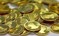 احتمال ریزش سنگین قیمت سکه بازار؟