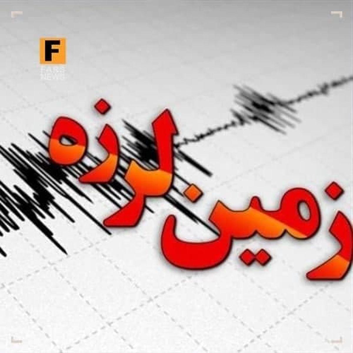 زلزله ۵ ریشتری فاریاب را لرزاند