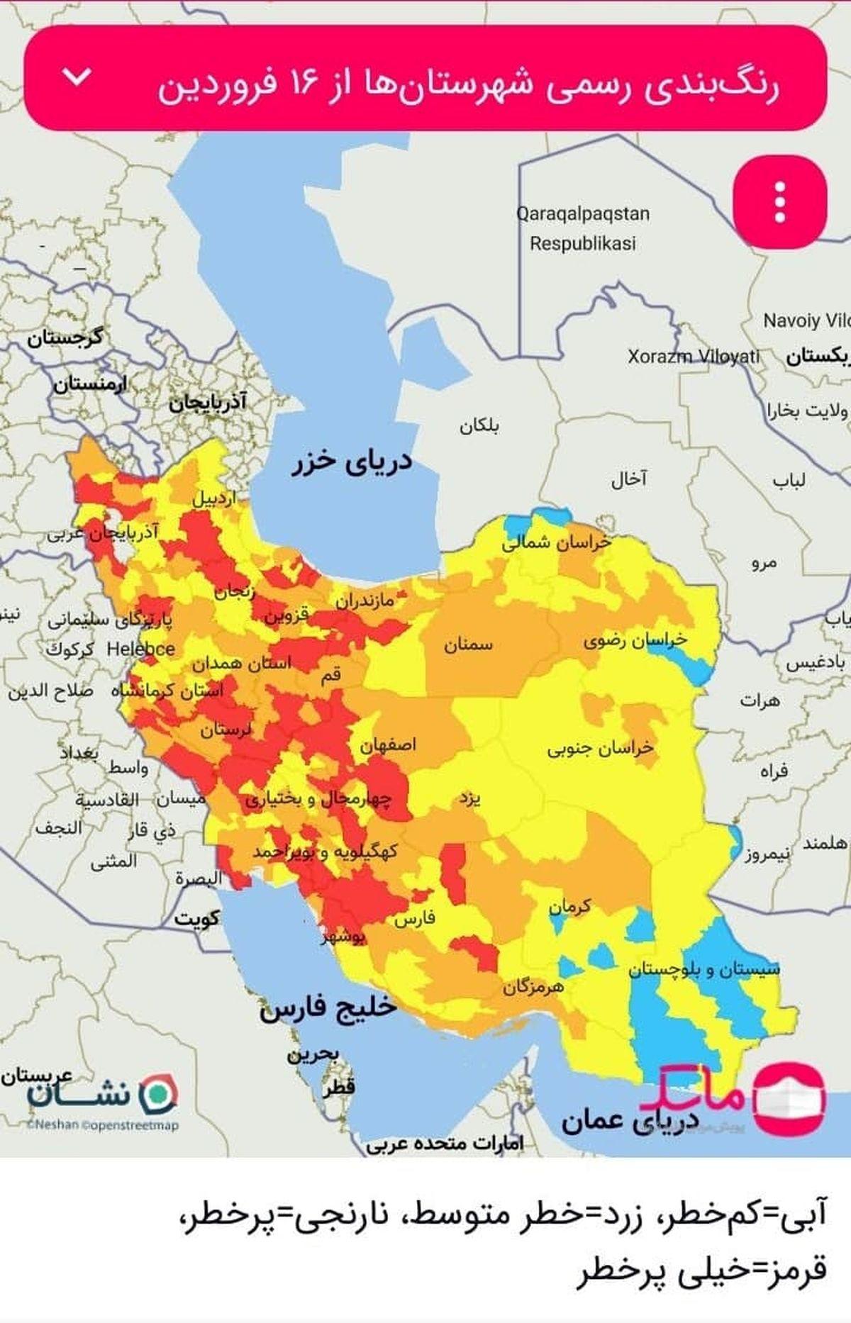 اعلام وضعیت قرمز کرونا در  ۷ مرکز استان از امروز