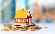 خبری مهم در مورد افزایش وام مسکن + نرخ سود