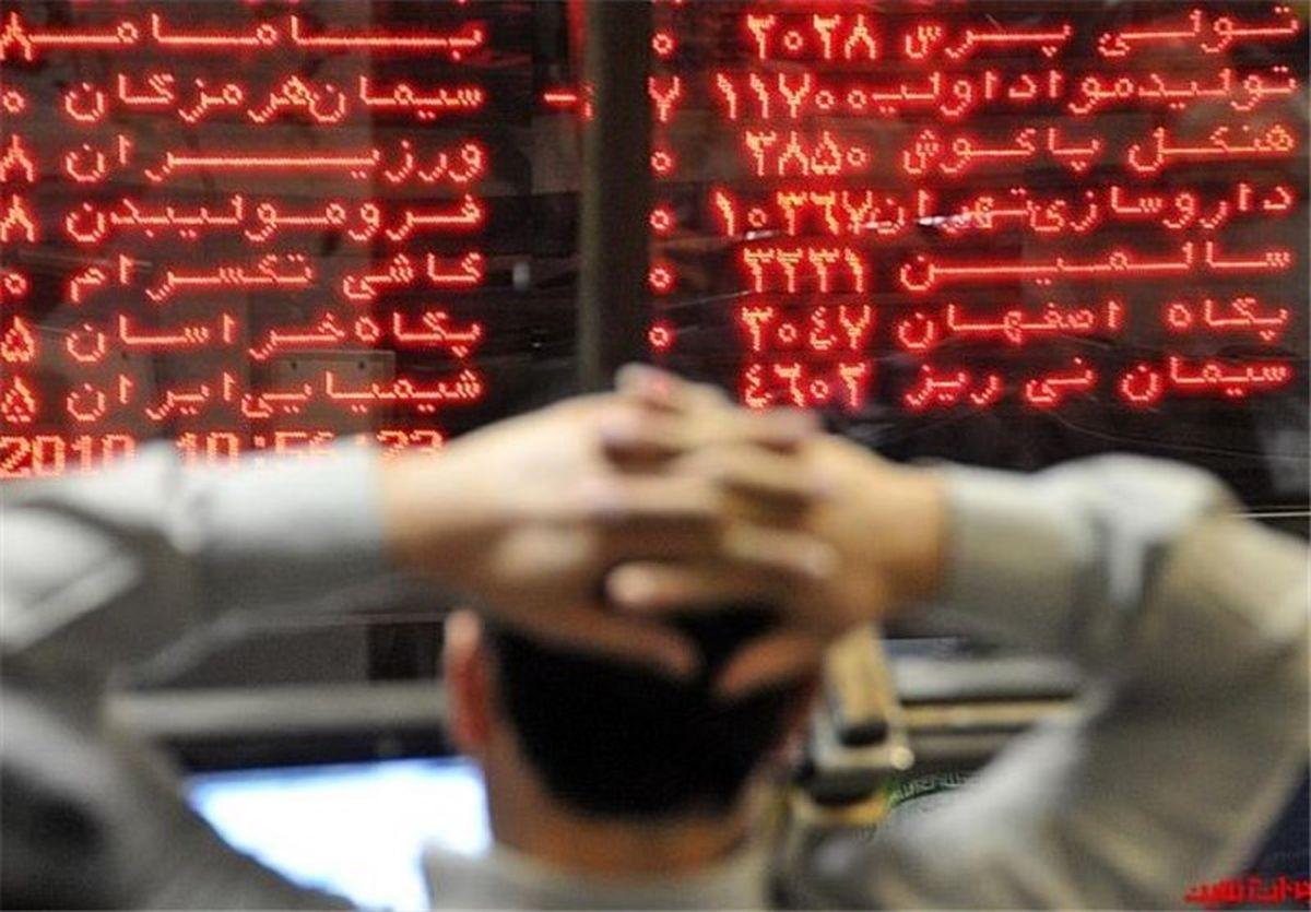 ورود پلیس امنیت اقتصادی تهران به تخلفات بورسی