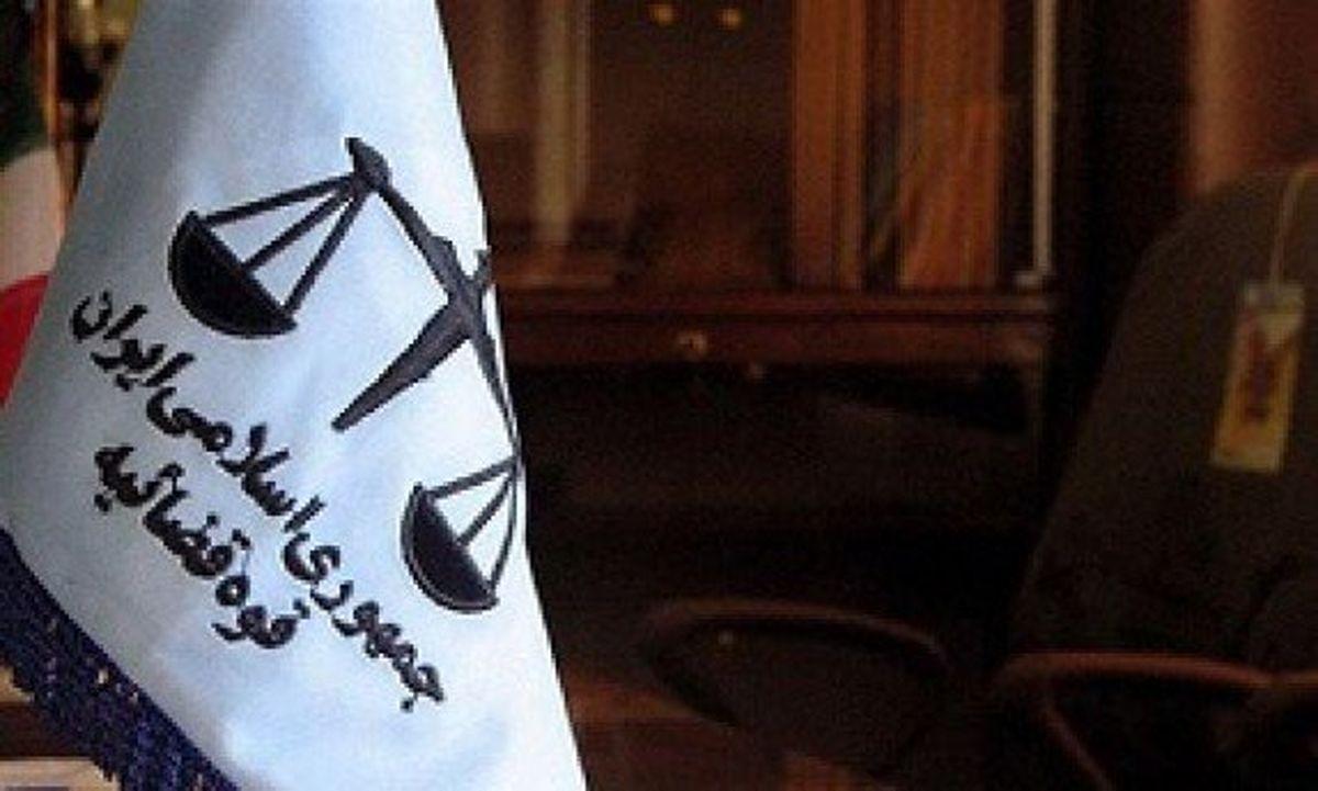 نخستین جلسه دادگاه یار غار «بابک زنجانی» +فیلم
