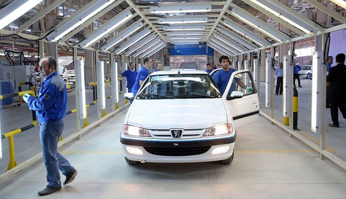 حراج استثنایی ایران خودرو | تخفیف ۱۴۰ میلیونی برای مشتریان