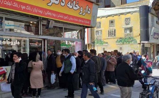 فیلم تکان دهنده از داروخانه های تهران / وضعیت وحشتناک در داروخانه های تهران