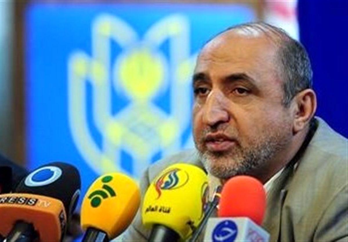 اطلاعیه ثبت نام انتخابات شوراهای اسلامی شهر