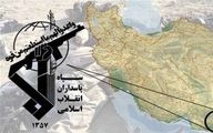 انهدام گروهک تروریستی در شرق کشور