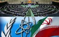 واکنش دولت به بیانات امروز رهبر انقلاب