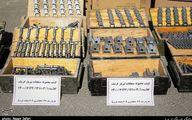 کشف محموله سلاح «گرینف» در تهران!